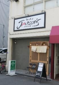 JACKSONS201704-01