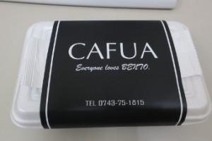 cafua201708-01