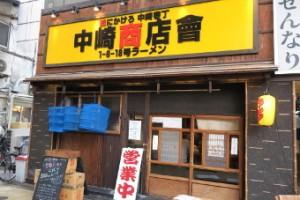 fusukake201801-01